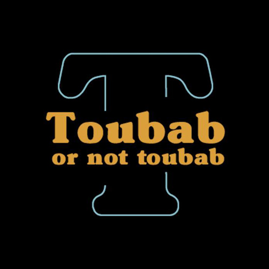 Toubab Or Not Toubab